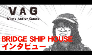 VAG SERIES2 BRIDGE SHIP HOUSE