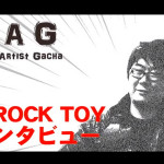 VAG SERIES2 MIROCK TOY