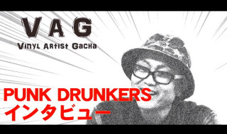 VAG SERIES2 PUNK DRUNKERS