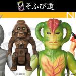 東京そふび道 Vol.4『NEWS』
