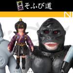 東京そふび道 Vol.5『NEWS』