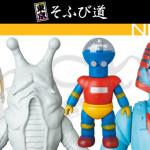 東京そふび道 Vol.6『NEWS Part1(01~02)』