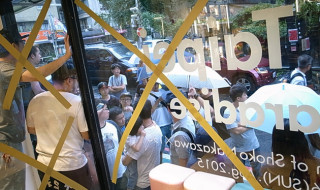"ナカザワショーコ氏とT9G氏が「""S×T""Taipei at Paradise」&「""SxT""HONG KONG at Angel Abby」開催!"