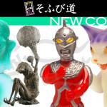 東京そふび道 Vol.9『NEW COMER』