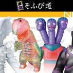 東京そふび道 Vol.9『NEWS』