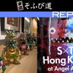 東京そふび道 Vol.9『REPORT』