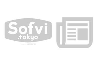sofvi.tokyoリニューアルのお知らせ
