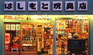 2015年11月21日にショップ・はしもと玩具店にて「あべ♨とおるの原型製作体験」開催!