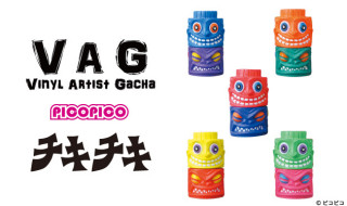 VAG(VINYL ARTIST GACHA) SERIES 5 チキチキ