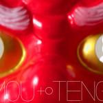 2015年11月12日よりSTUDIO UAMOUにて「ウアモウとてんぐと」展が開催される!