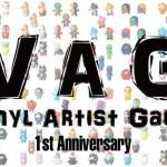 2015年12月13日に1周年を迎える[VAG]スペシャルイベント開催決定!