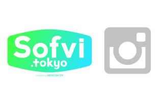 sofvi.tokyoがinstagramに公式アカウントを開設しました!