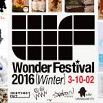 2016年2月7日の「WF2016冬」でINSTINCTOYが全13種のソフビを先行発売と共に2016年プロジェクトを発表!