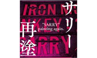 2016年2月25日締切で、先月発売され瞬殺したKIKKAKE TOYが鉄猿2号『SARRY』の「再塗り」版を緊急抽選発売決定!