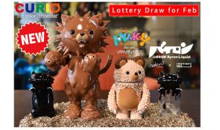 ec_web-big-new-2016-lottery-sale-for-feb-image