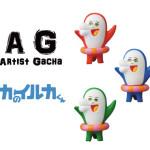 VAG(VINYL ARTIST GACHA) SERIES6 イルカのイルカくん