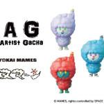 VAG(VINYL ARTIST GACHA) SERIES6 ハヌマーン