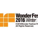 2016年2月7日に幕張メッセで開催の「WF2016冬」sofvi.tokyo的ブースリスト!