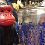2016年3月11日よりカフェバー・大怪獣サロンのメニューに気になる新メニュー・大怪獣カップ酒が新登場!