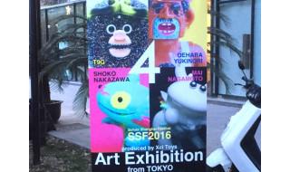 4月上旬に上海で開催されたデハラユキノリ氏、T9G氏、ナカザワショーコ氏、ナガモトマイ氏の「4 Art Exhibition」をレポート!