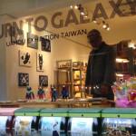 【REPORT】2016年4月8日~17日まで台湾のショップ・Paradiseにて開催されたUAMOU氏の個展「『RETURN TO GALAXY』UAMOU EXHIBITION 」をレポート!