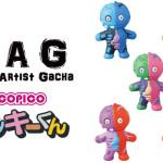 【SCOOP】2016年6月中旬頃発売開始予定の[VAG]第7弾はダルマボーヤ、バステト神、ランジロンに加えて、三たびガッキーくんをラインナップ!