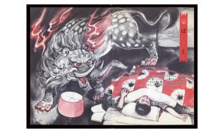 「トラウマ妖怪立体化計画」にエントリーされた妖怪たちをこなつ氏のイラストとともに紹介!第4回は「ばく」