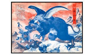 「トラウマ妖怪立体化計画」にエントリーされた妖怪たちをこなつ氏のイラストとともに紹介!第5回は「わいら」