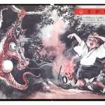 「トラウマ妖怪立体化計画」にエントリーされた妖怪たちをこなつ氏のイラストとともに紹介!第2回は「さがり」