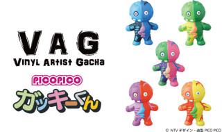 vag7_picopico_sdt_160501
