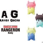 【INTERVIEW】[VAG]第7弾についてお聞きしました!T9G&ナカザワショーコ編ランジロン製作について