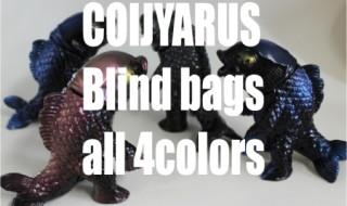 タケピコ コイジャラス Blind bags 4colors