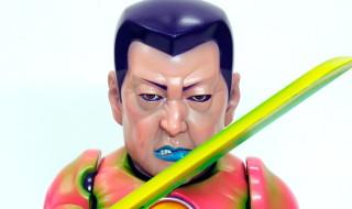 "SFBシリーズ NEO JAPAN SFB 桃源郷(""TOGENKYO"")"