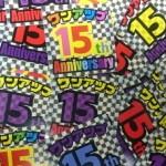ワンアップ 15th Anniversaryシール01