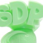 スチャダラパー ロゴマーク 3D(ジェダイカラー)