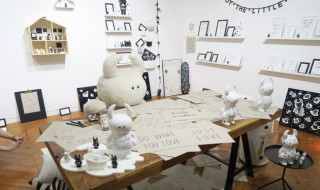 "UAMOU EXHIBITION ""HOME"""