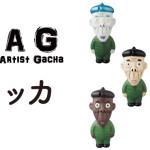 VAG(VINYL ARTIST GACHA)SERIES8 コッカ