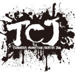 """2016年8月24日よりショップ・C.J.MARTにて「ウルトラマン放送50周年記念プロジェクト」として「TCJ """"ALL JAPAN ULTRAMAN PROJECT""""」始動!"""