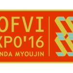 「SOFVI EXPO'16」