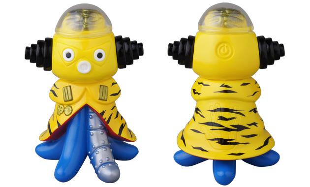 TC-08(Yellow)