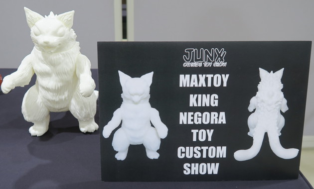 JUNX OUTSIDE TOY SHOW Vol.8
