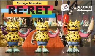 """RE-RET 1st color """"LEOPARD"""""""