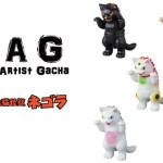 VAG(VINYL ARTIST GACHA) SERIES9 ネゴラ