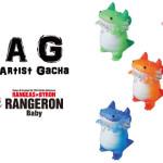 VAG(VINYL ARTIST GACHA) SERIES9 ランジロンBaby(新色)