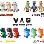 2016年12月発売開始予定の[VAG]第9弾は「ネゴラ」「初代ゴガメジラ―」「ランジロンBaby(新色)」「円盤怪獣マザー」をラインナップ!