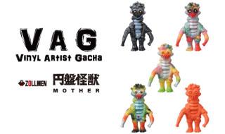 VAG(VINYL ARTIST GACHA) SERIES9 円盤怪獣マザー