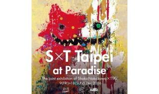 「SxT Taipei at Paradise」