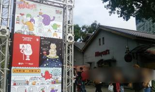 2016年10月開催の「Taipei Toy Festival」は、アジア圏のソフビ熱が最高潮!!