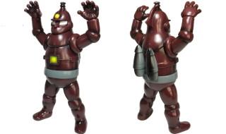 ロボット鉄人28号 ブラウンカラー山吉屋限定版