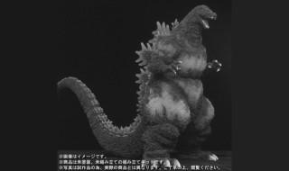 ギガンティックシリーズ ゴジラ(1995)ソフビ組み立てキット